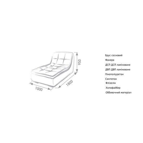 МЕГАПОЛІС модуль L лежак