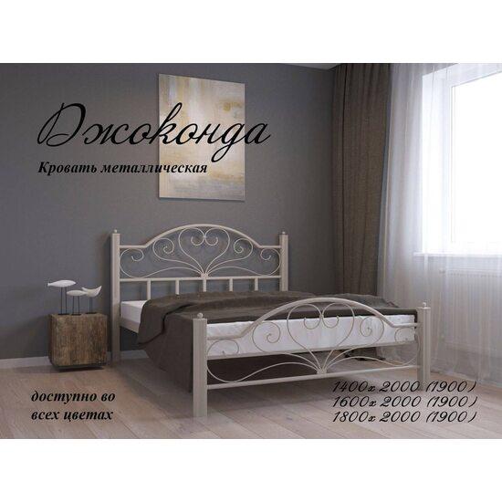 Кровать МеталлДизайн ДЖОКОНДА